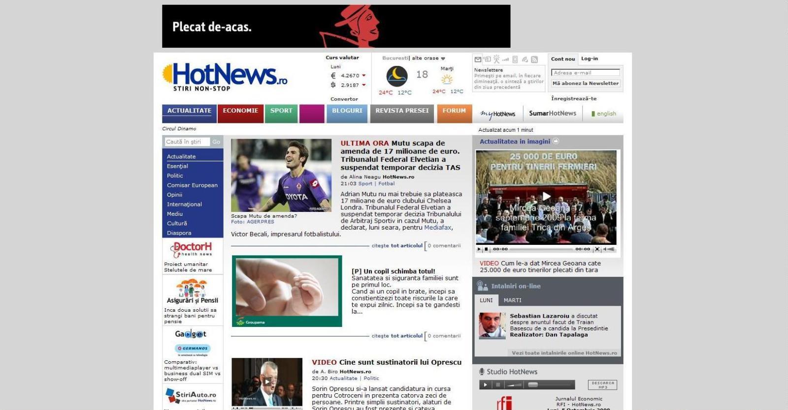 hotnews header